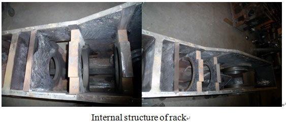 Internal structure of rack